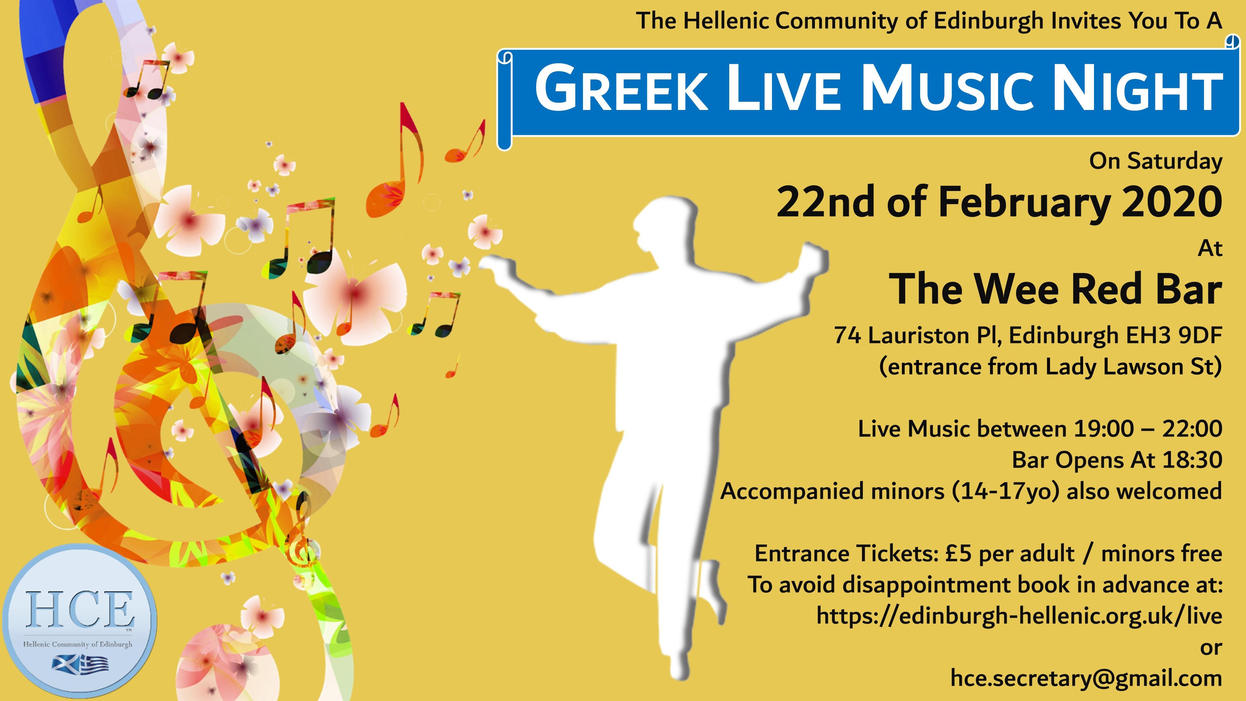 live event feb 2020