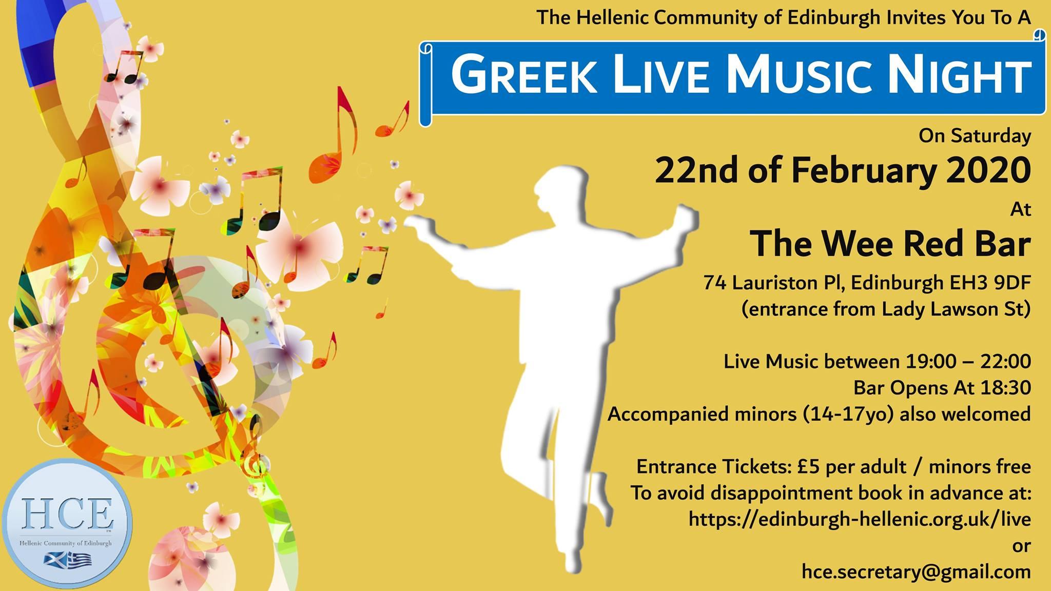 Βραδιά Με Ζωντανή Ελληνική Μουσική 22022020